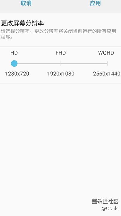 [牛轧糖 7.0] AxvY Rom Sm-j7108 Android 7.0 升级