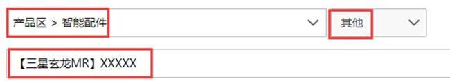 """【获奖名单公布】""""三星玄龙MR""""晒单,最高赢取4499元返现"""