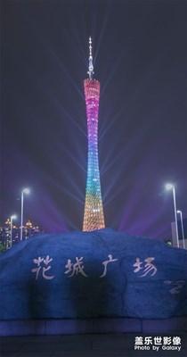 拍才知道+广州灯光节