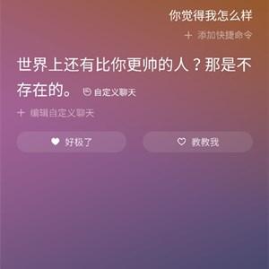 【Bixby评论】使用bixby,戏精模式已经开启