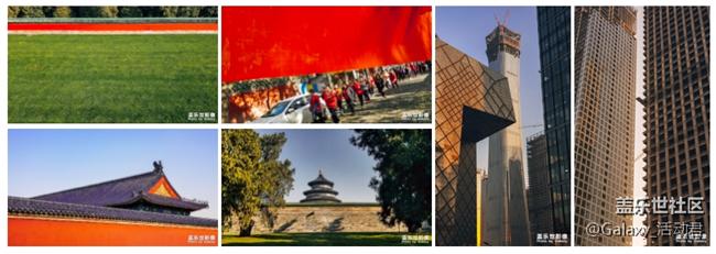 #拍才知道#盖乐世影像之旅旅拍第一站晋级名单公布(有更新)