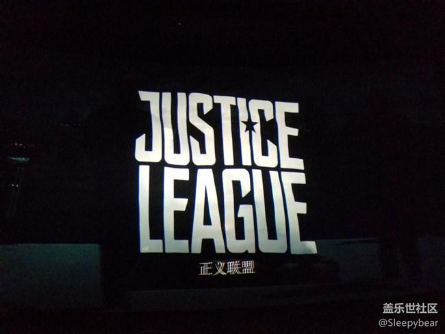 一起来约《正义联盟》