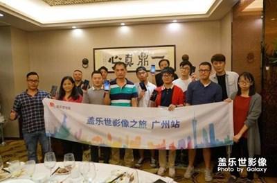 【拍才知道】盖乐世影像之旅首站北上广之广州活动回顾
