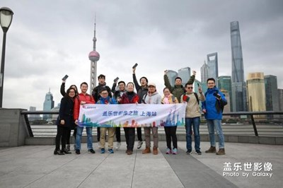 【拍才知道】盖乐世影像之旅首站北上广之上海活动回顾