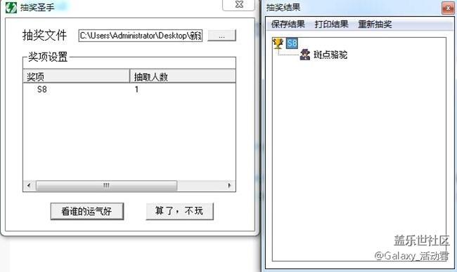 【奖品已邮寄】【11月星粉周】钜惠11.11,狂欢不打烊