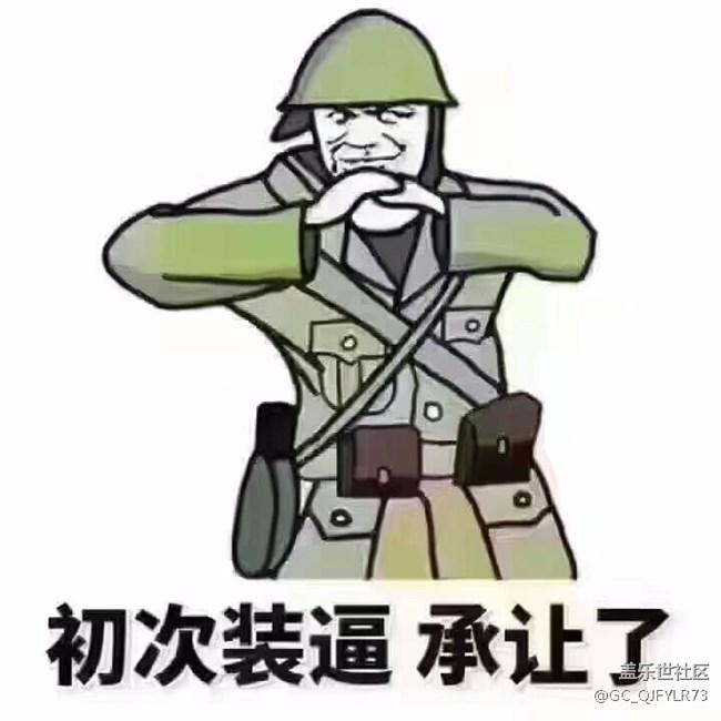 继王者荣耀网络卡解决问题第二篇
