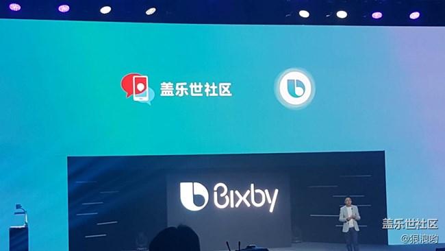 # Bixby体验#真人工智能,还有你不知道的小功能,有彩蛋哟~