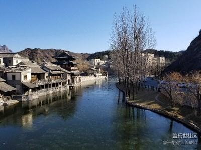 冬日里的古北水镇