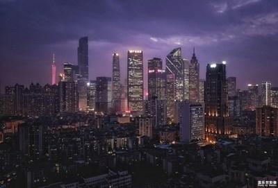 Guangzhou x Galaxynote8