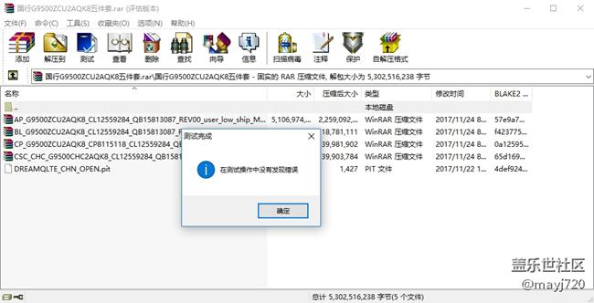 【11.30】三星S8(SM-G9500)国行ZCU2AQK8五件套