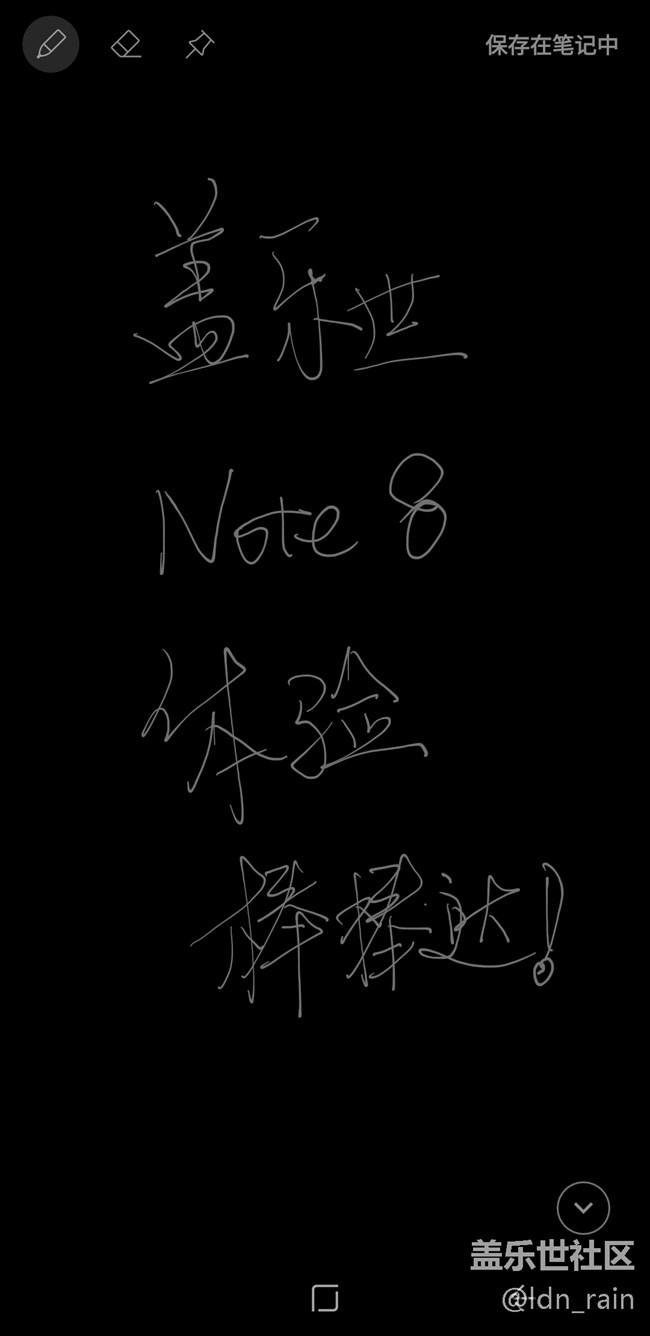 【Note8百人体验团】[图文类]我与Note8的爱之初体验
