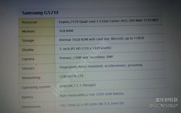 三星Galaxy J5 Prime配置曝光:5英寸屏+3GB内存