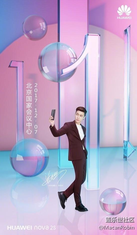【最新壁纸】12月7日菊花厂发布Nova 2S,壁纸火速搬运分享!