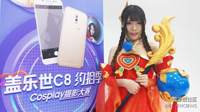 【C8 COSPALY 约拍季】北京 精彩瞬间用 galaxy C8 记录