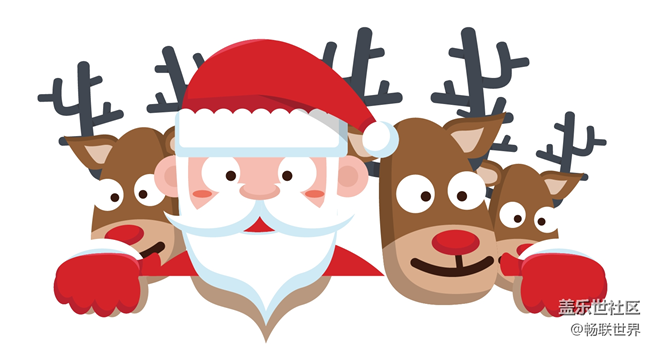 【三星畅联】圣诞大礼包 跨年狂欢价