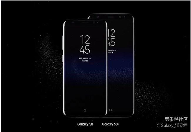 【招募】三星Galaxy S8/S8+用户抢先体验安卓8.0的体验活动