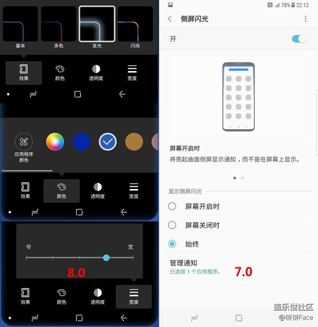 【搞星机】第9期 三星S8 | S8+升级Android 8.0后有什么变化