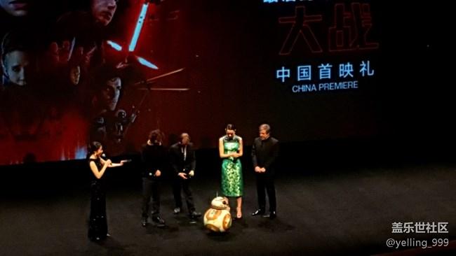 星球大战8中国首映礼内场互动图赏