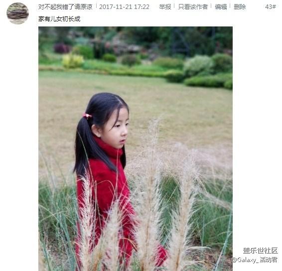 """【已发奖】晒出""""我的珍藏照片"""",赢取280元家庭欢享礼包"""