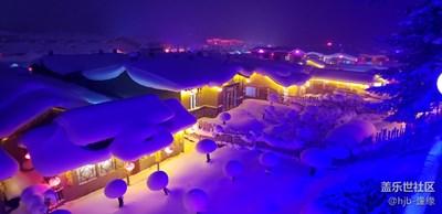 【不一样的冬,不一样的南北】+梦幻桃源之雪乡
