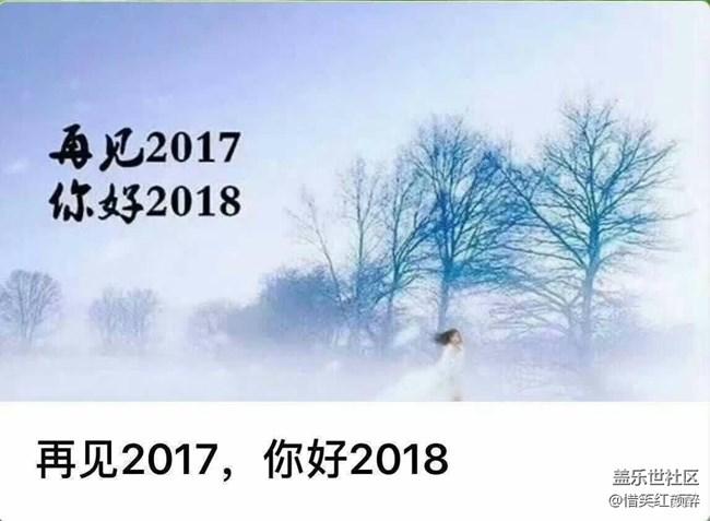 祝社区所有小伙伴们新春快乐