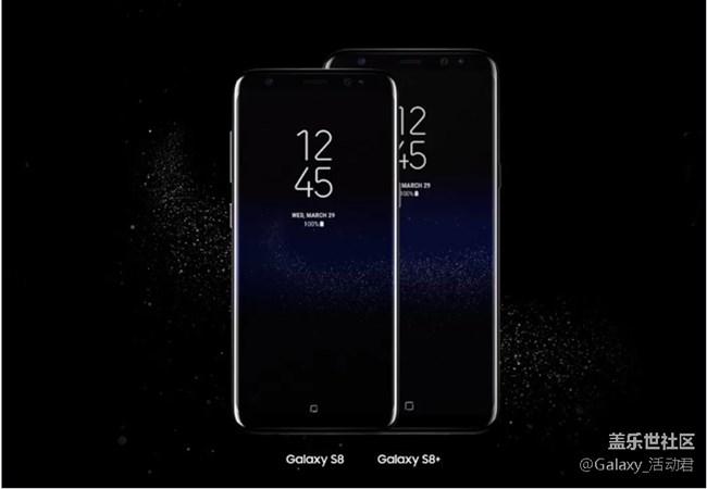 三星Galaxy S8/S8+安卓8.0第二轮体验活动招募