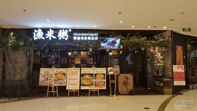 2017.12.30广州星部落跨年聚餐
