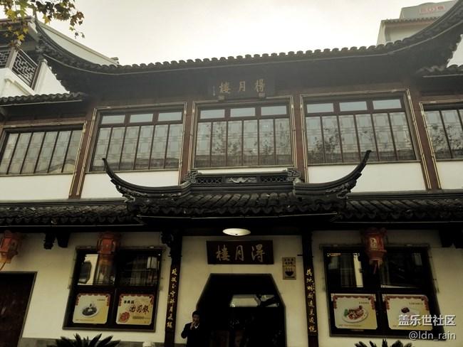 【星部落邀你一起跨年】上海/苏州/常州三站联动活动回顾