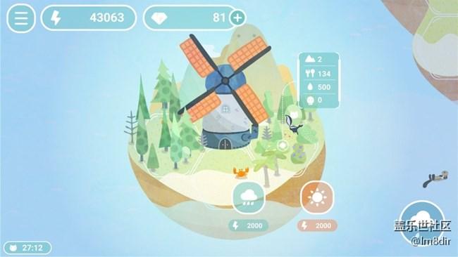 荒漠乐园 v1.2.6 一款在沙漠中培育出新生命的模拟养成游戏