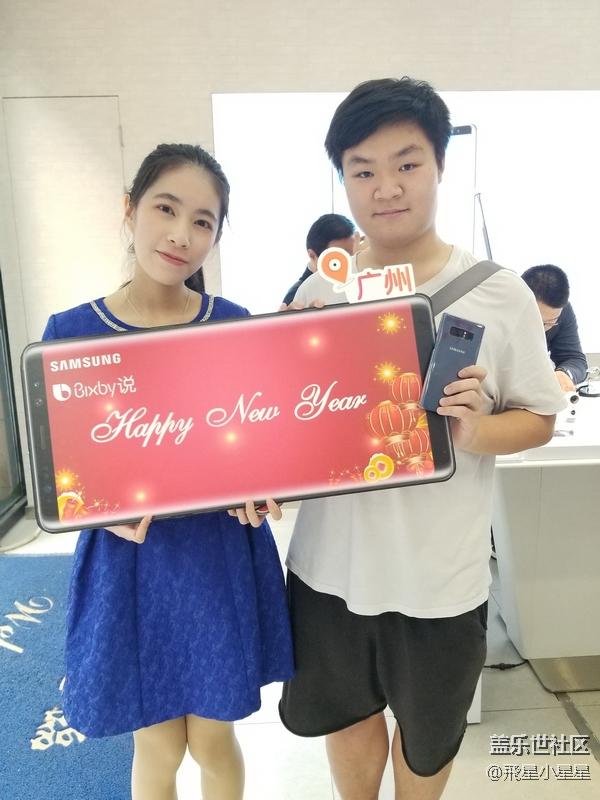 辞旧迎新,2017年广州星部落年终聚餐回顾