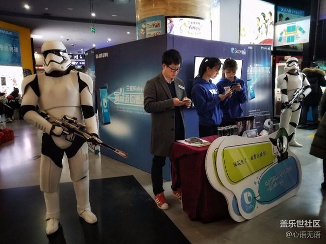 真AI星球大战北京观影活动小记
