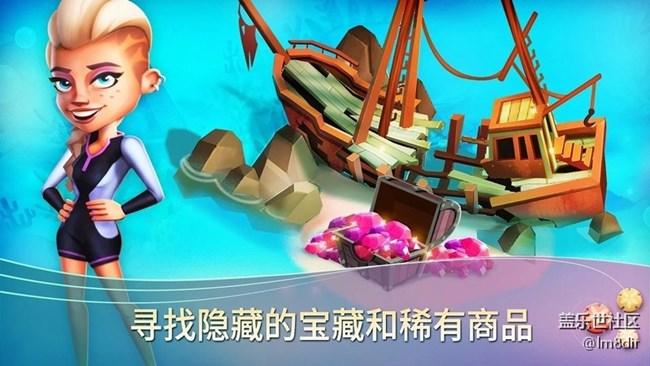 开心农场:热带度假修改版 v1.21.1059 无限钻石