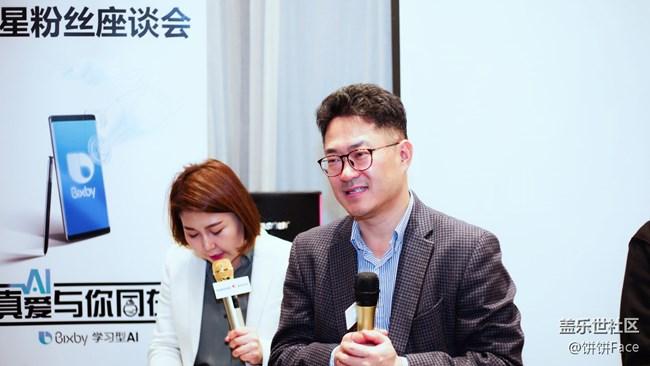 三星总裁与深圳粉丝交流会 到不了现场可以看直播!