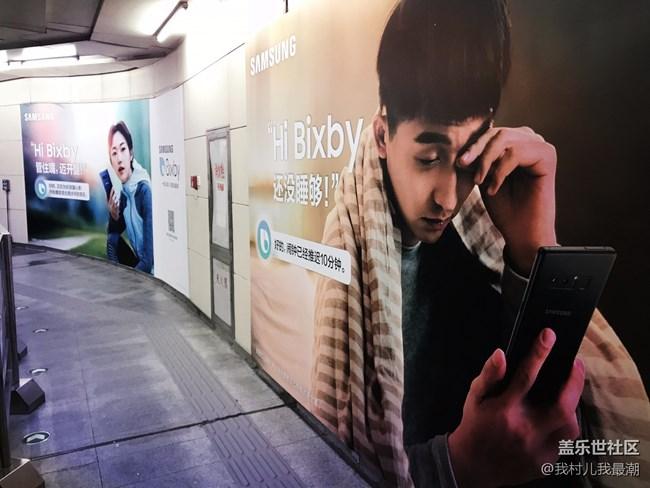 厉害了Bixby!三星居然包下了整个北京地铁一号线
