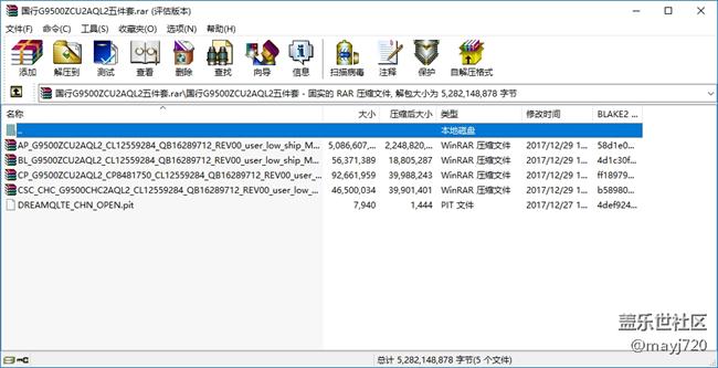【1.19】三星S8(SM-G9500)国行ZCU2AQL2五件套