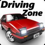 模拟驾驶 v3.1 模拟驾驶在不同天气和道路行驶