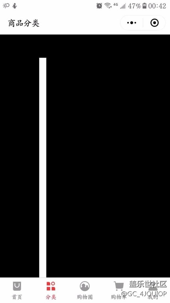 三星系统,如何做到这样的啊,完全不显示黑屏
