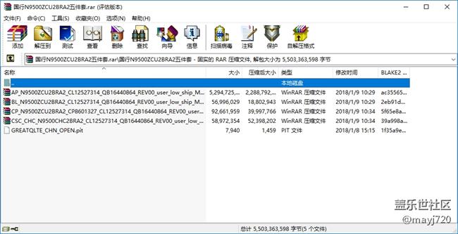 【1.25】三星Note 8(SM-N9500)国行ZCU2BRA2五件套