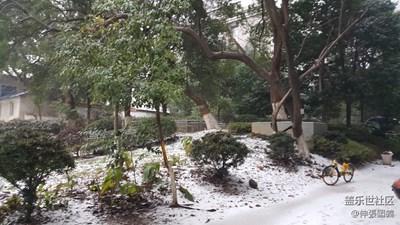 2018长沙第一场雪...