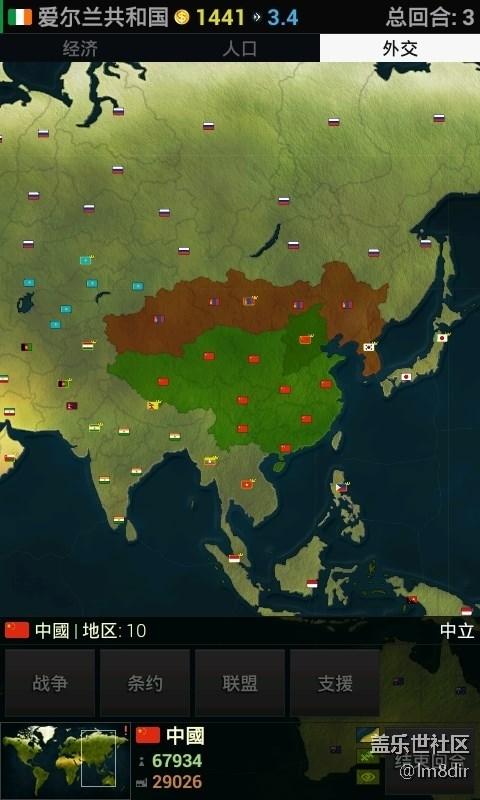 文明时代中文*版v1.1548 锁定金币