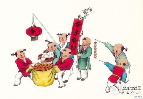 【春节特别话题】儿时的年味