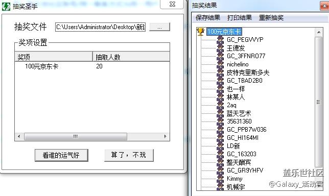【获奖名单】【Bixby有奖征集】秀Bixby操作,赢京东购物卡