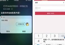 【Bixby评论】苹果Siri各种场景大战三星Bixby之谁是人工智能!