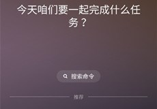 【Bixby评论】Bixby 九级后的五种主题颜色