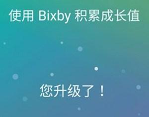 【Bixby评论】请开启你的装逼之旅吧!
