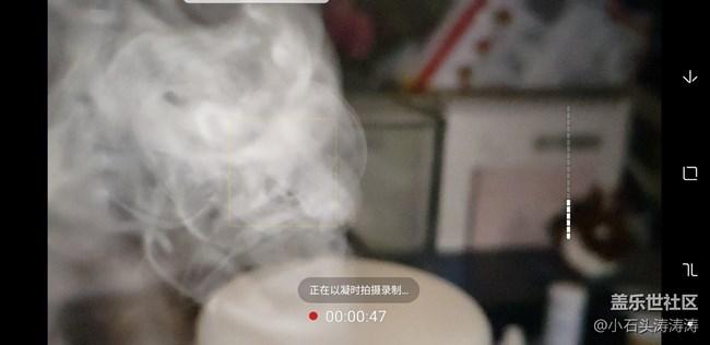 一秒定格960个瞬间 盖乐世S9 | S9+凝时拍摄教程