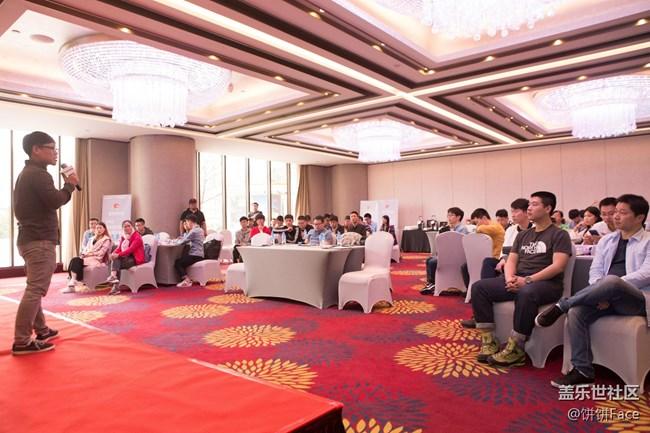 三星盖乐世社区2018核心用户会议全程回顾