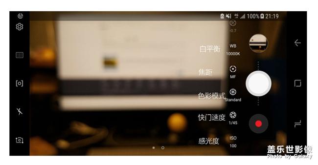 每周精帖汇【第89期:乐趣多多 盖乐世S9 | S9+正式发售 】