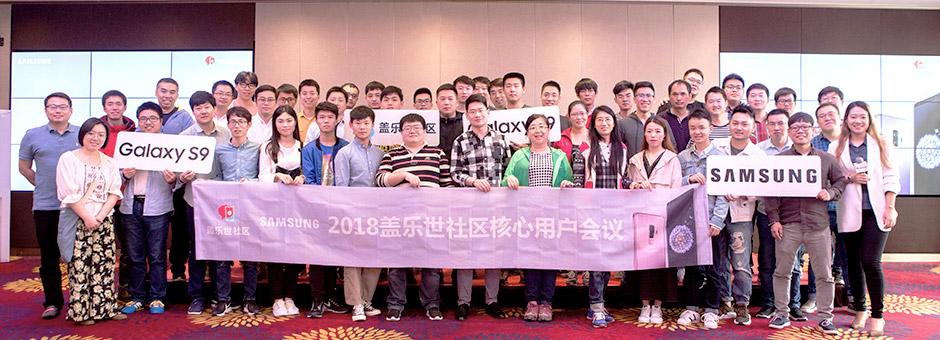 搂着小蛮腰的S9——广州亚运公园发布会