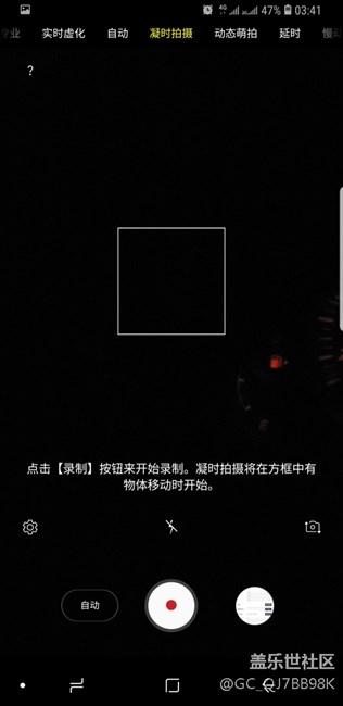 请问s9+的凝时拍摄????
